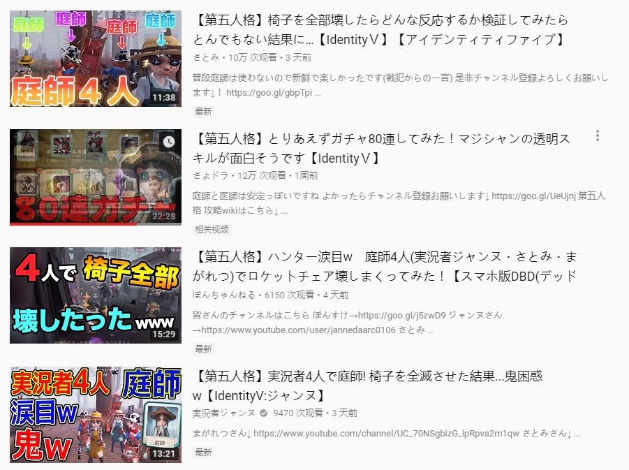 『Identity V』新ハンター「結魂者」登場!ロケットチェアなしでもサバイバー排除できる!?