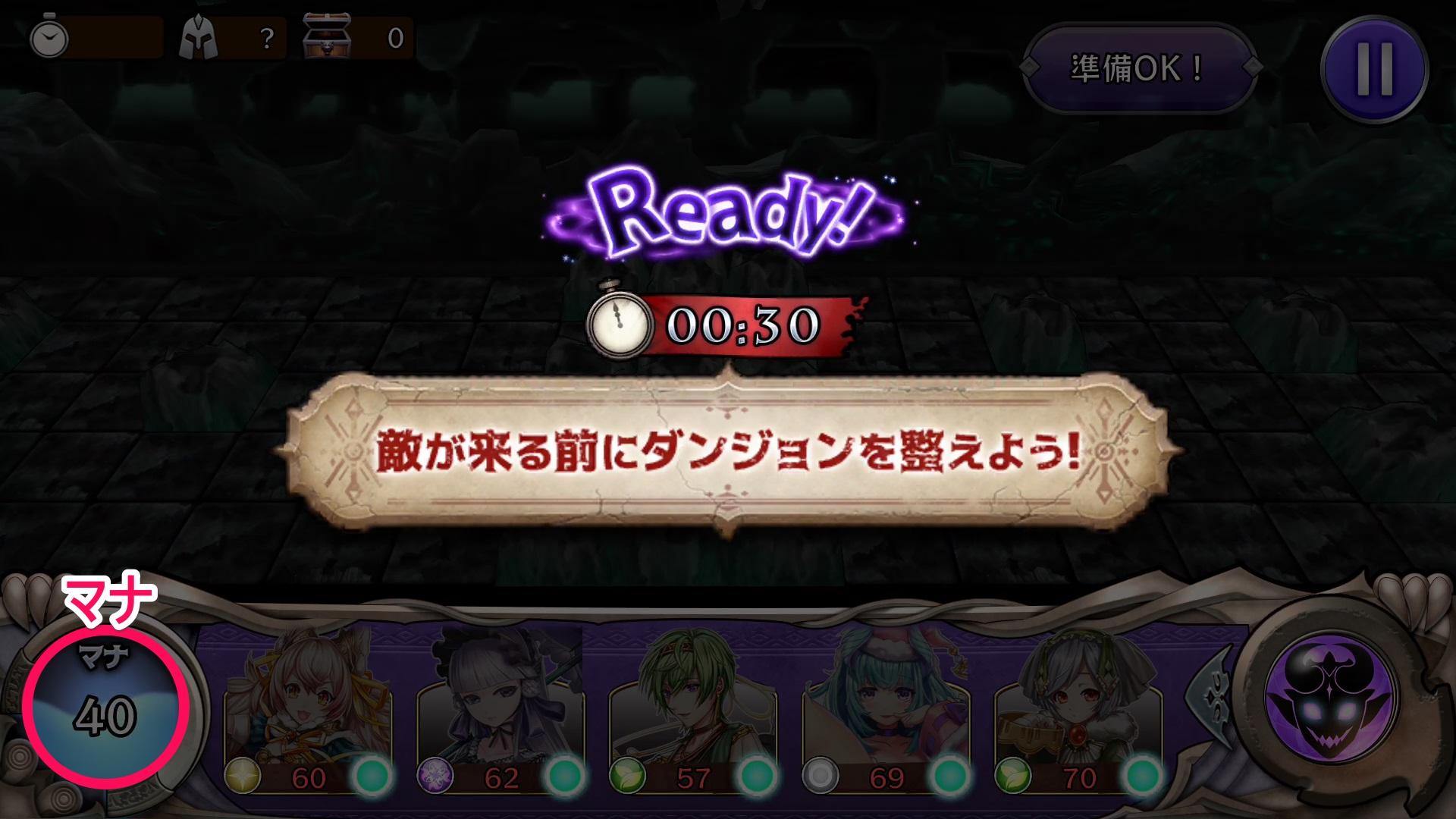 ダンまつま!【ゲームレビュー】