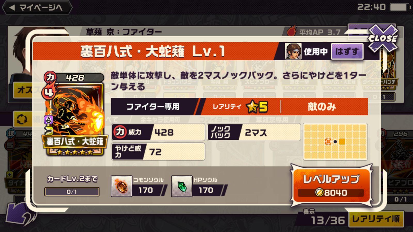 東京プリズン【攻略】: これでKOFコラボはばっちり!イベントの歩き方まとめ