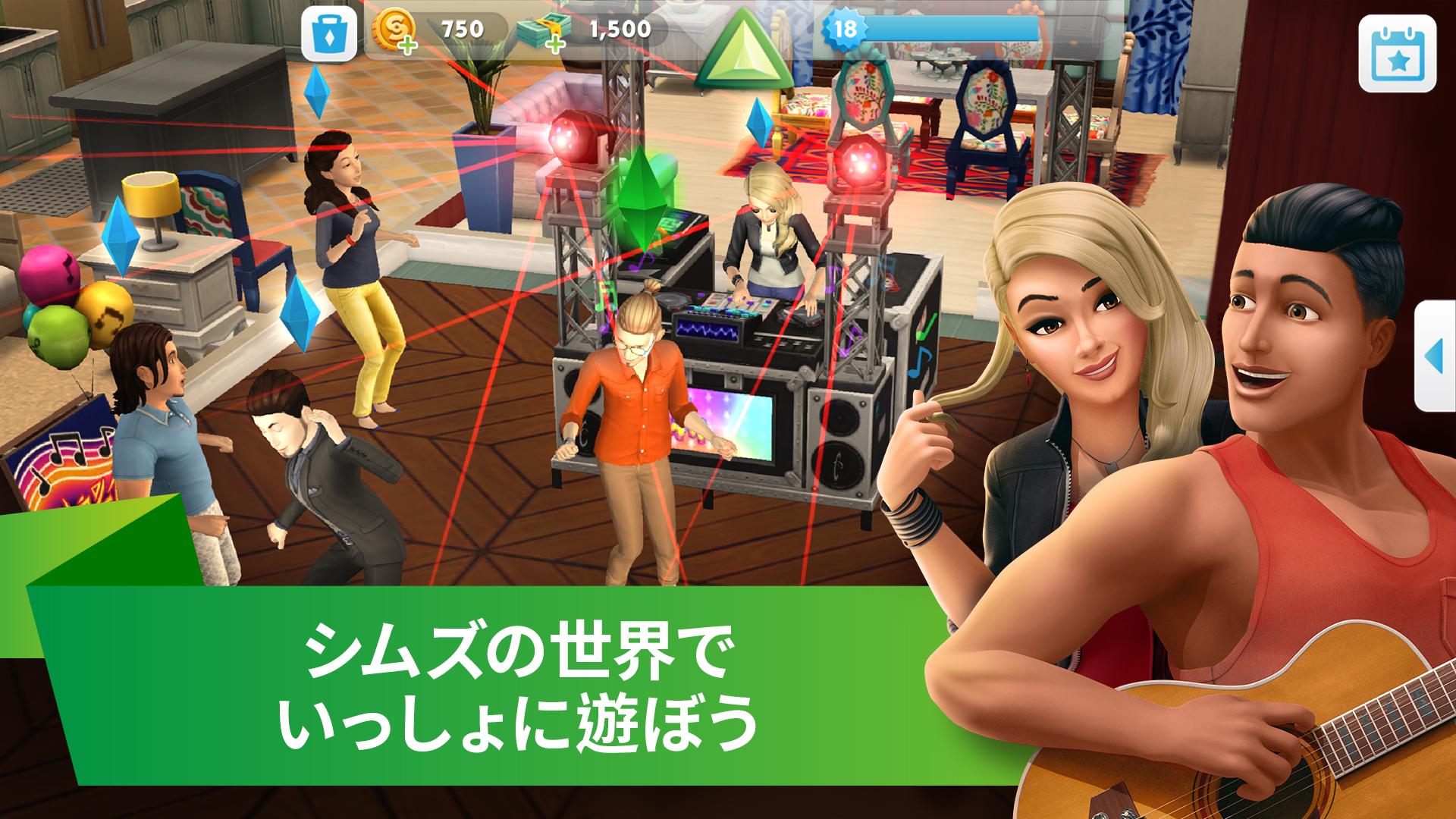新作SLG『シムズ・ポケット』がGoogle Playで事前登録スタート!