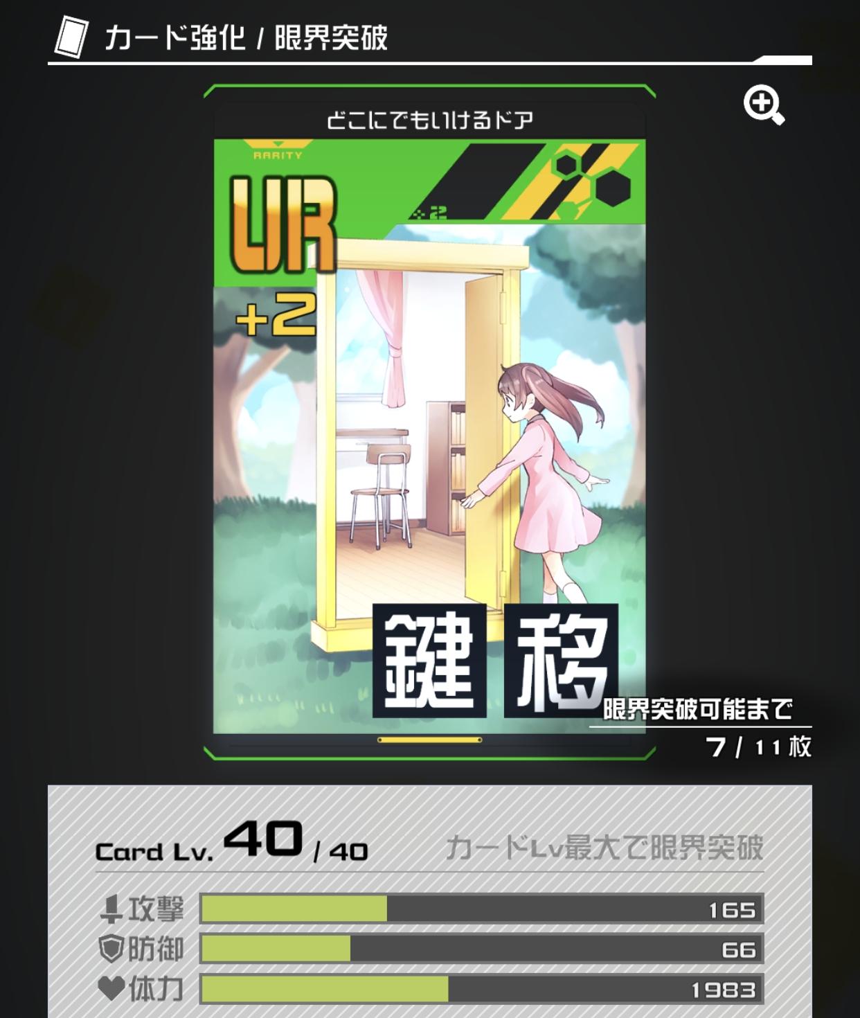 #コンパス【シーズン】:  7月シーズンを振り返り!初参戦のイスタカ&タイオワが大暴れ!!