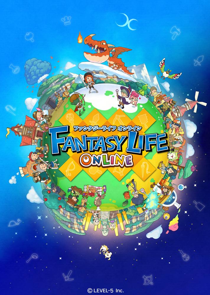 『ファンタジーライフ オンライン』が配信開始!職業によって楽しみ方も変わる!