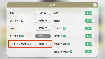 『ウィムジカル ウォー』に新キャラ登場!ランキングに応じたビットコインがもらえるサービスも登場間近!!