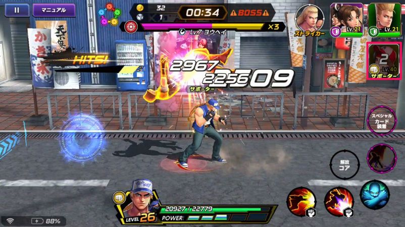 THE KING OF FIGHTERS ALLSTAR【ゲームレビュー】