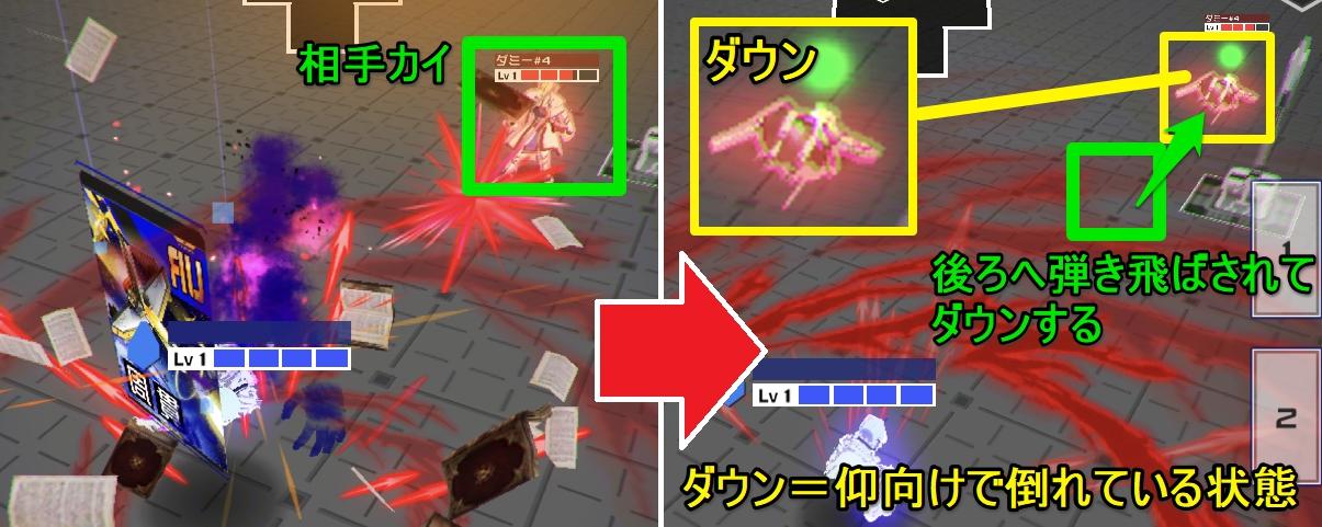 #コンパス【カード】:相手に近づかせない!「周囲攻撃カード」について徹底解説