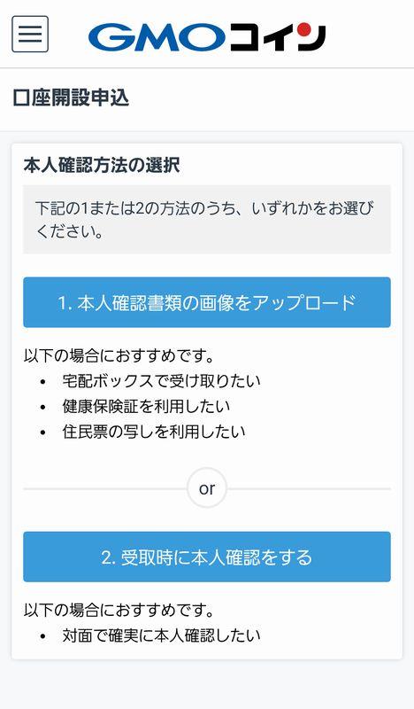 乃木坂46秋元・西野、欅坂46の長濱・菅井が新曲衣装で登場!『ウィムジカル ウォー』発表会レポ
