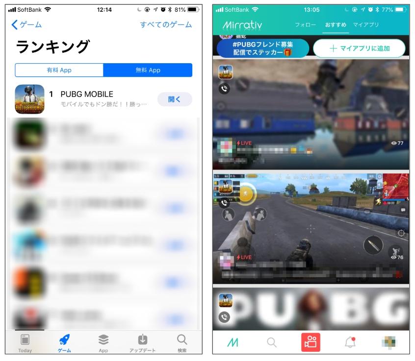 『PUBG MOBILE』でMirrativとのアプリ内連携スタート!