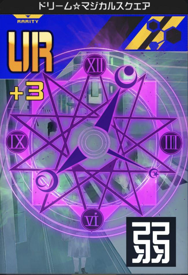 #コンパス【カード】:うまく当てればロマン砲!?「連続攻撃カード」について徹底解説