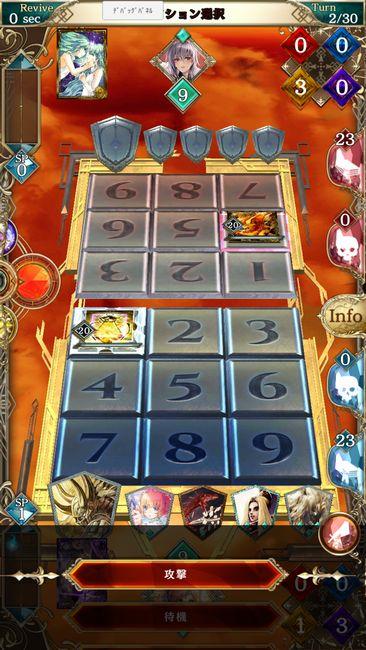 『アルテイルNEO』を先行プレイ!今だからこそ新しいと感じる老舗カードゲームの魅力【ゲームプレビュー】