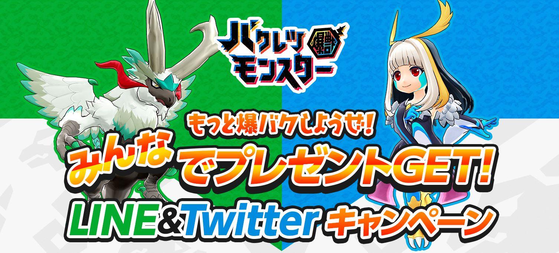 コロプラ新作『バクレツモンスター』が開発中の動画を初公開!