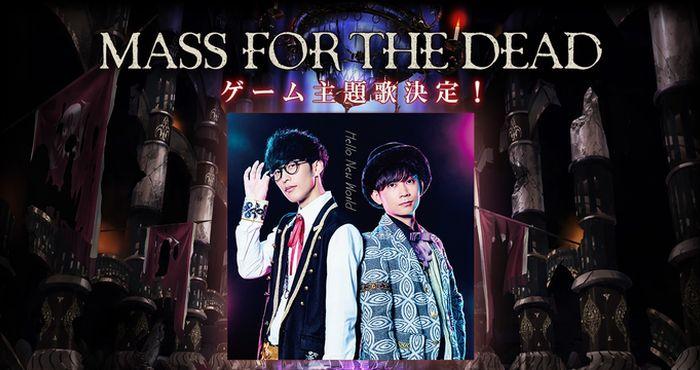 新作rpg mass for the dead 主題歌決定 収録アルバムは9月12日 水