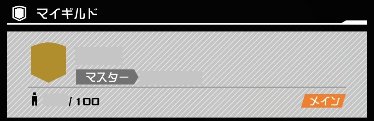 #コンパス【攻略】: 覚えておくとより楽しみやすく!『#コンパス』用語集【10/21更新】