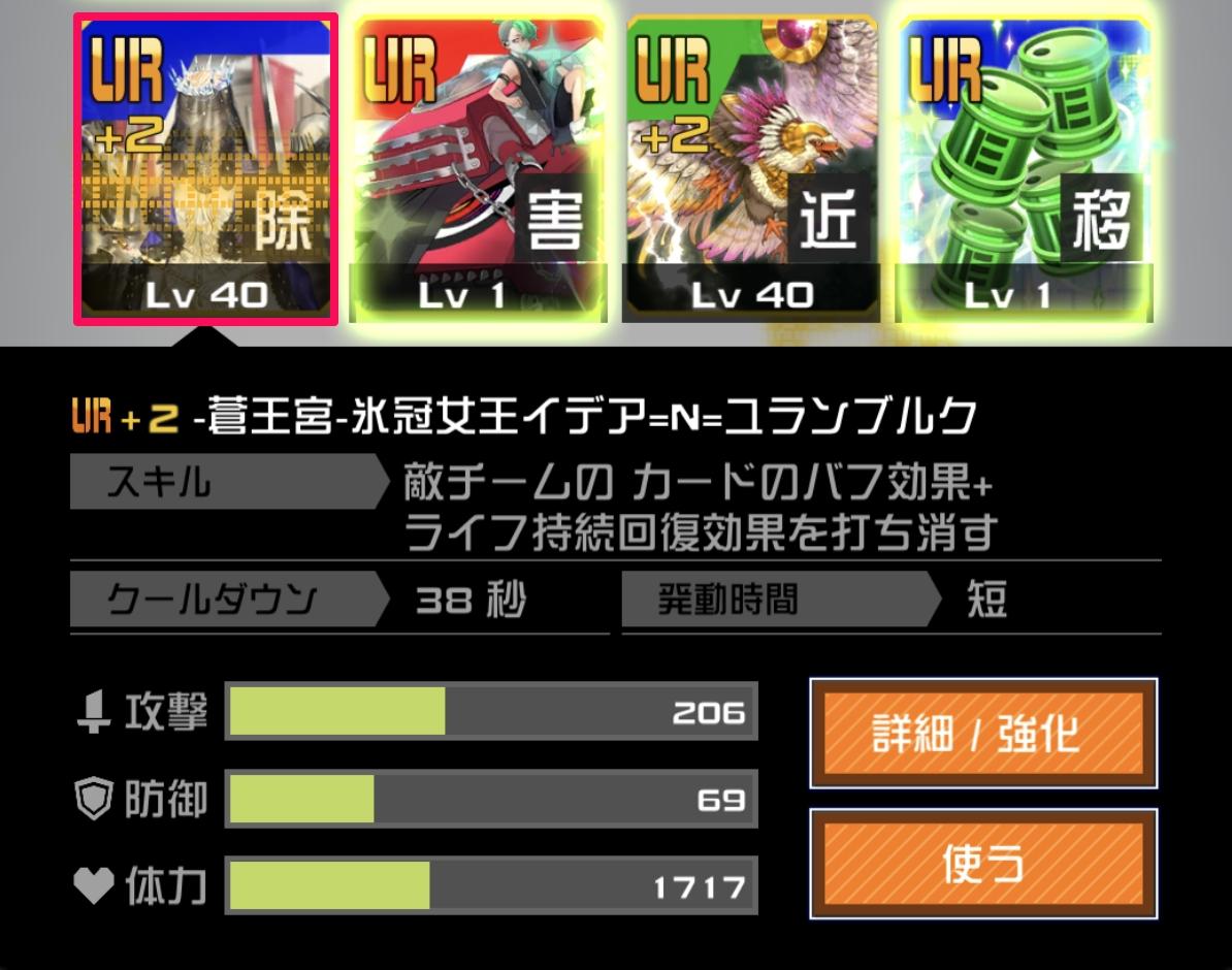 #コンパス【シーズン】:  8月シーズンを振り返り!全体バフカードが大人気!!