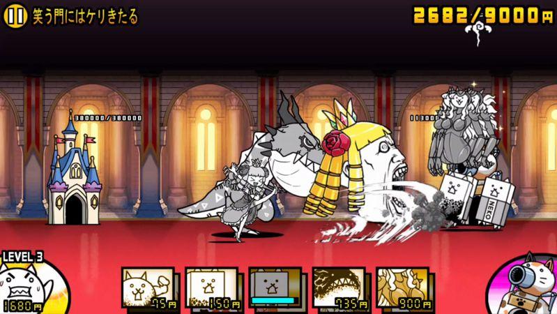にゃんこ大戦争【攻略】: ケリ姫コラボステージ「ケットバス王国の教え」をお手軽編成で攻略