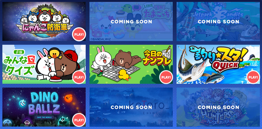 LINE QUICK GAMEに『たまごっち』やバトルロイヤル系など3タイトル追加決定!【先行プレイ】