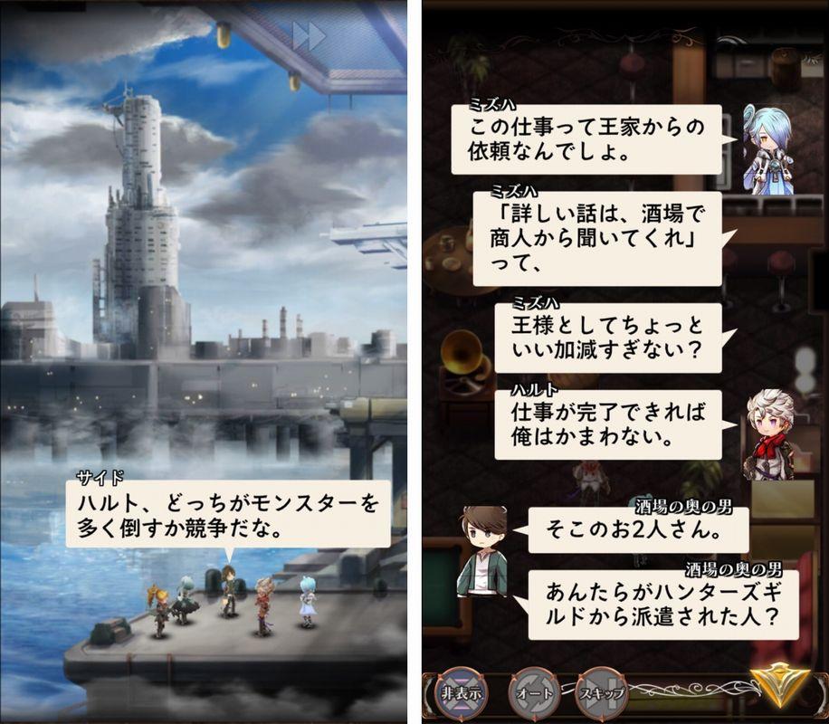 アークザラッド R【ゲームレビュー】