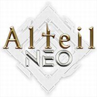 アルテイルNEO(事前登録)