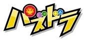 TGS2018「e Sports X」の競技タイトル決定!スマホゲームは『パズドラ』が大会開催