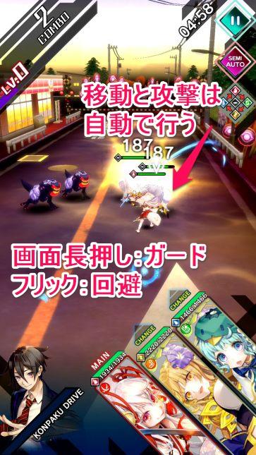 『東京コンセプション』を先行プレイ!妖怪たちが激しく舞う爽快アクションRPG【ゲームプレビュー】