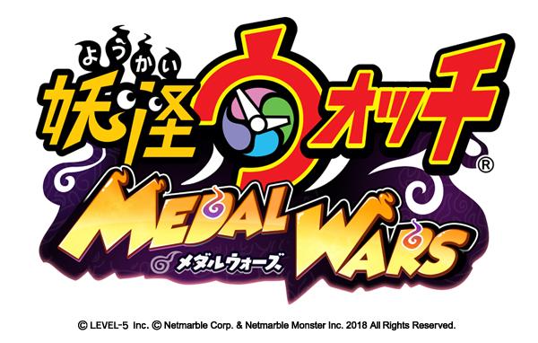 新作RPG『妖怪ウォッチ メダルウォーズ』制作決定!TGS2018で世界最速体験可能!!