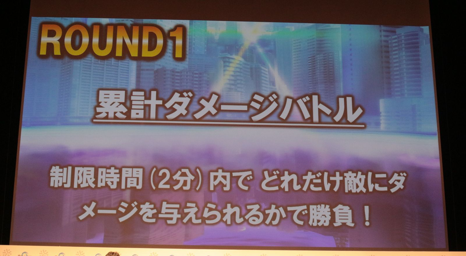 『東京コンセプション』は10月中旬リリース!富士葵&ときのそらとのコラボも決定!