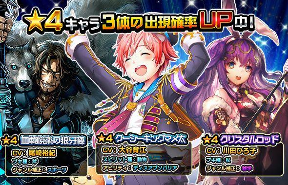 岡本吉起氏プロデュースのクイズRPG『マチガイブレイカー』本日配信!4つの選択肢からマチガイを探せ!!