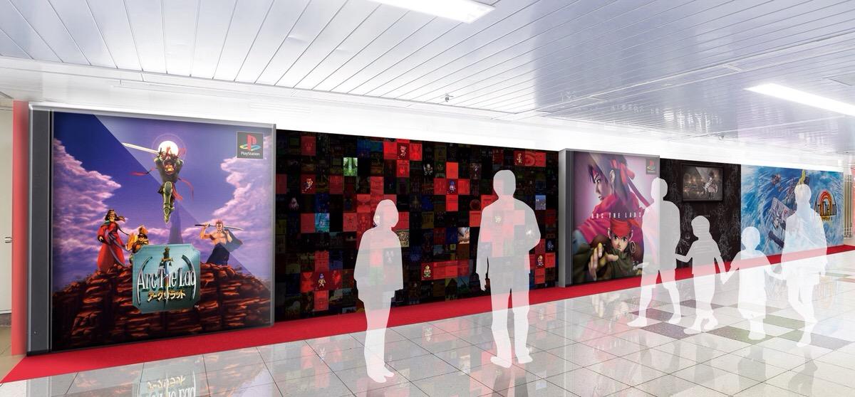 新宿駅に超巨大パネル出現!?「アークザラッド R展」が9月17日(月)より開催!!