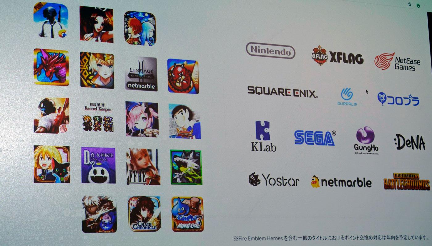 日本限定のポイントサービスがGoogle Playで本日スタート!