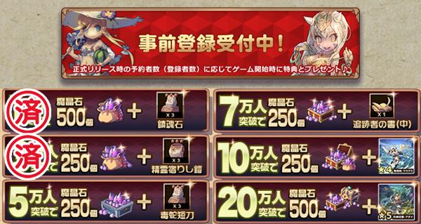 新作パズルRPG『ミストクロニクル』が1万円分のギフトカードが当たるキャンペーンを開始!