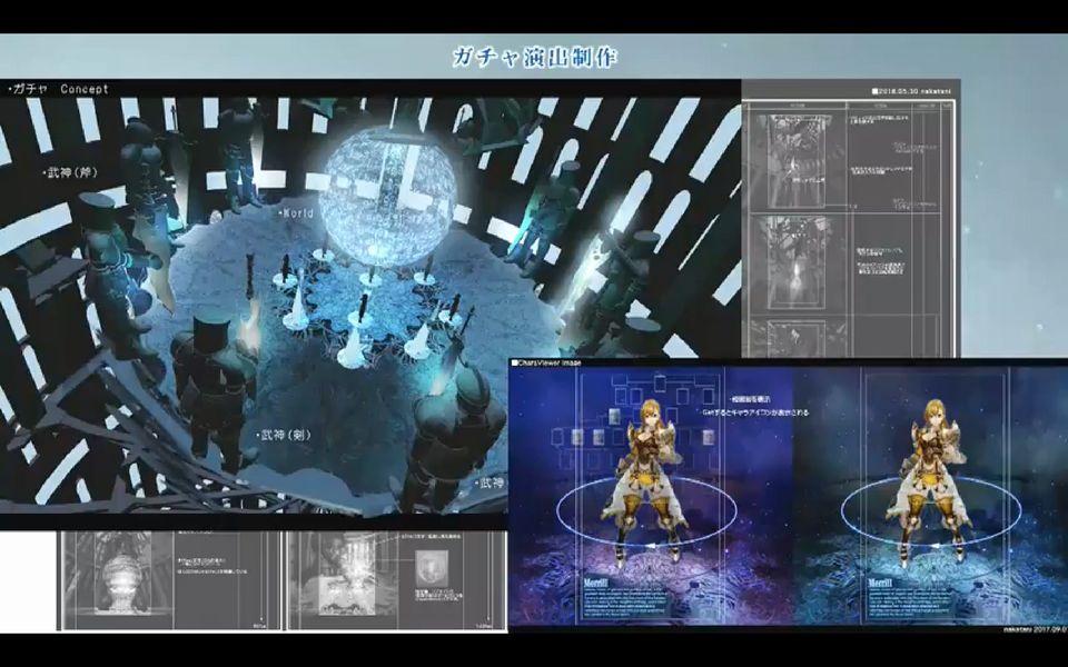 アプリボットが新作『ブレイドエクスロード』を発表!『クロノ・トリガー』の中谷氏渾身のバトル演出が公開【TGS2018】