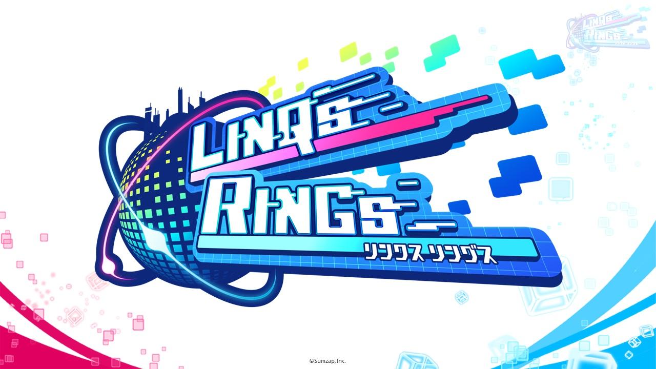 サムザップがエリア塗り合い陣取りアクション『リンクスリングス』を発表!【TGS2018】