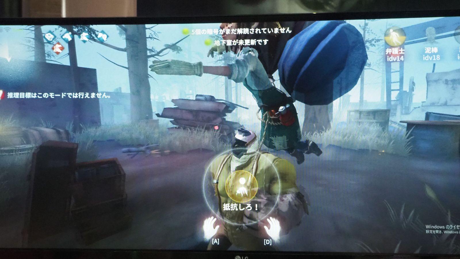 『甲鉄城のカバネリ  乱  始まる軌跡』は迫力のアニメーションが楽しめるRPG!【TGS2018】
