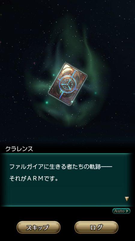 ワイルドアームズ ミリオンメモリーズ【ゲームレビュー】