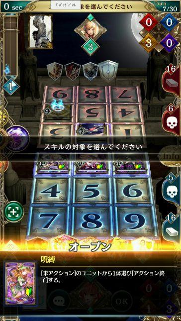 アルテイルNEO【攻略】: リリース前にチェック!最初に選べる初心者デッキ4種の持ち味