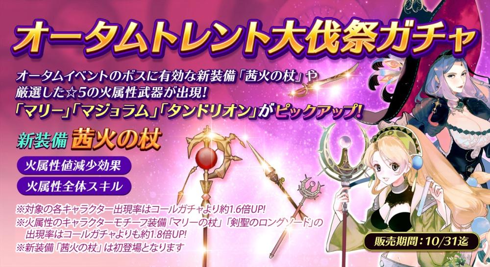 『アトリエ オンライン』が150万DL突破!新イベントも本日スタート!!
