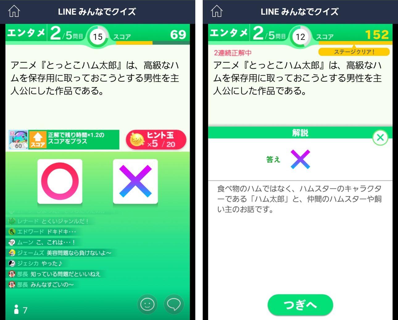 『にゃんこ』や『釣り★スタ』も!「LINE QUICK GAME」で今プレイできるゲームまとめ【ゲームレビュー】