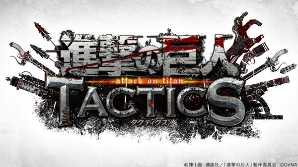 カヤックが『進撃の巨人TACTICS』の開発と運営を担当!秋葉原スタジオも新たにオープン
