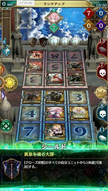 アルネオ【攻略】: 困ったらこれで戦え!Appliv Games編集部おすすめデッキ