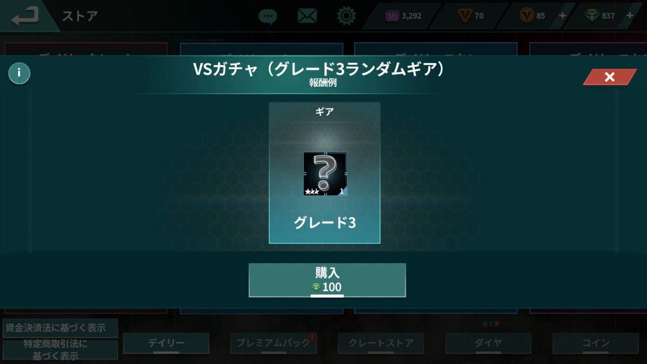 モダコンVS【攻略】: ついにアップデート10実施!気になるポイントをチェック!
