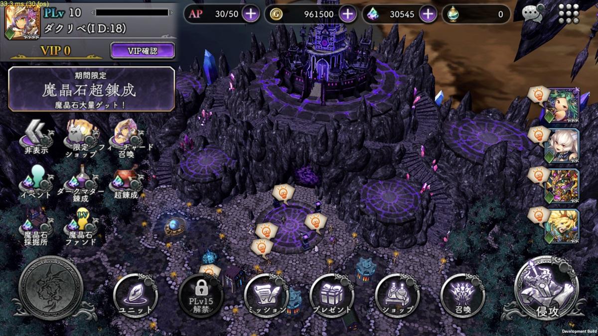 魔王城を発展させていくダークファンタジーRPG『ダークリベリオン』が事前登録開始!