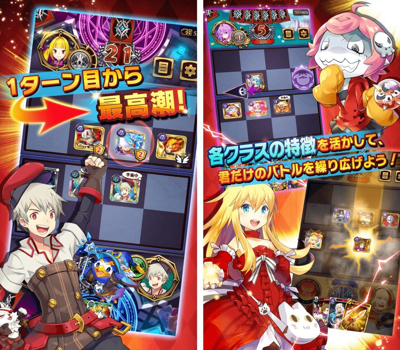 いつでもお手軽カードゲーム『リバースユニオン』事前登録キャンペーンスタート!