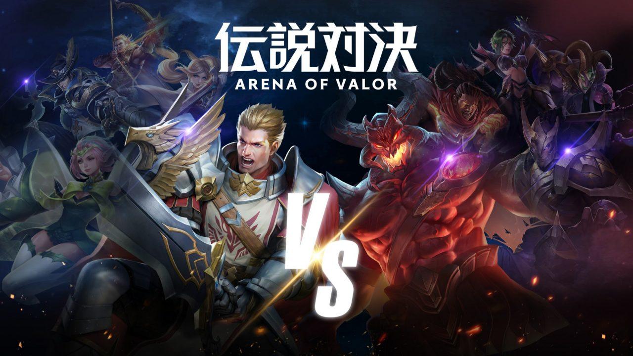 全世界ユーザー数2億人の『Arena of Valor』が日本上陸!『伝説対決』本日より事前登録開始