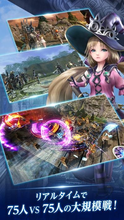 ネクソンの新作MMORPG『FAITH』が11月21日に配信決定!