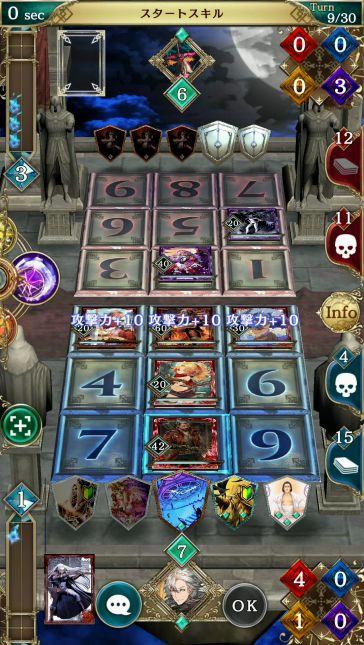 アルテイルNEO【攻略】: デッキを強化するならこのカード!初心者デッキアレンジ講座