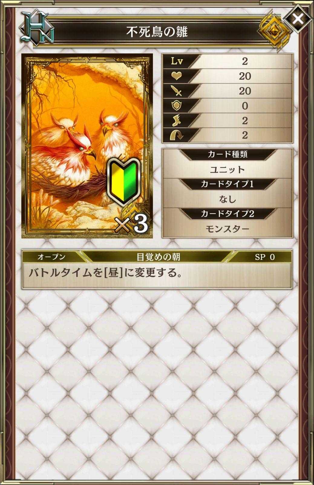 アルネオ【攻略】: デッキを強化するならこのカード!初心者デッキアレンジ講座