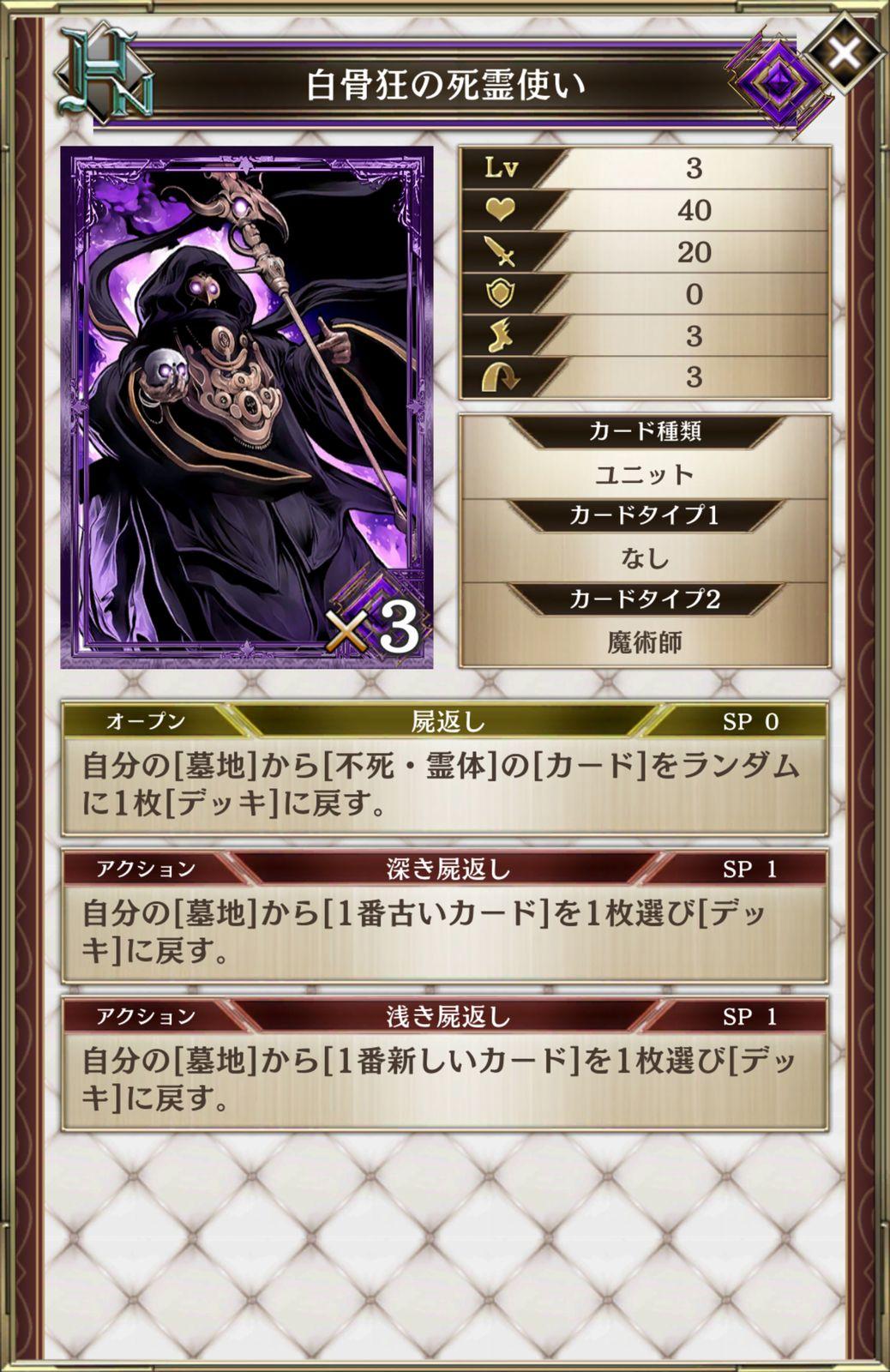 アルテイルNEO【攻略】: 実用的!R以下の優秀カード
