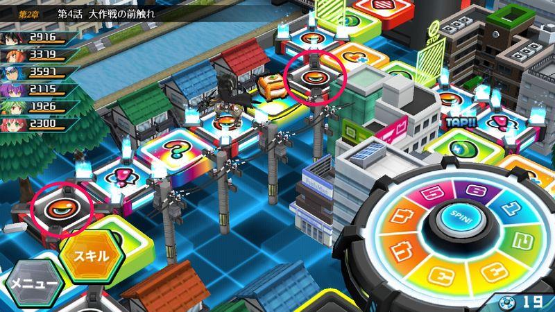 暁のブレイカーズ【攻略】: クエストで詰まったらここをチェック!知っておきたいゲームのコツ