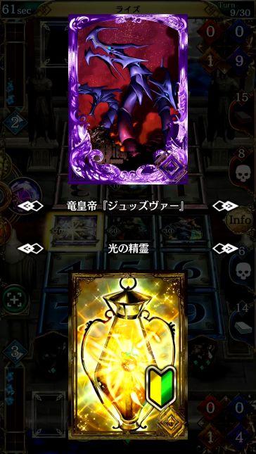 アルテイルNEO【攻略】: 流行デッキはこう倒せ!強カード対策