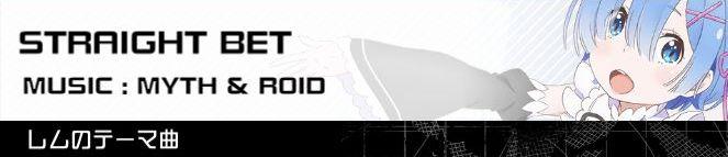 #コンパス【攻略】: レムのおすすめデッキ・立ち回りまとめ【6/29更新】