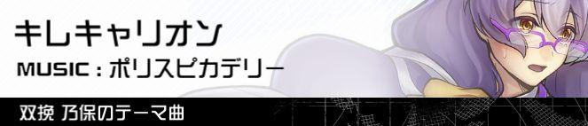#コンパス【攻略】: 双挽乃保(ノホタン)のおすすめデッキ・立ち回りまとめ【7/19更新】